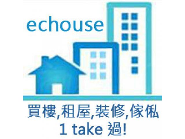 香港二手樓盤
