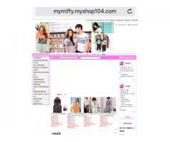 Mymiffy網上服裝及生活百貨批發,一件可批,有圖可用,網拍貨源