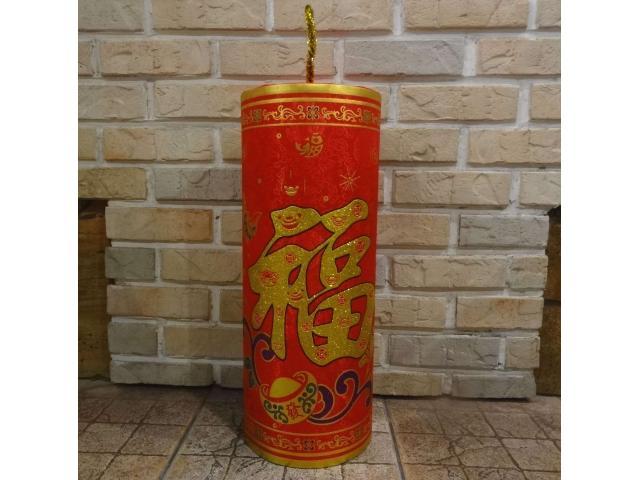 招財進寶.福字立炮(春節.裝飾.鞭炮.爆竹.炮竹.櫥窗.擺飾)