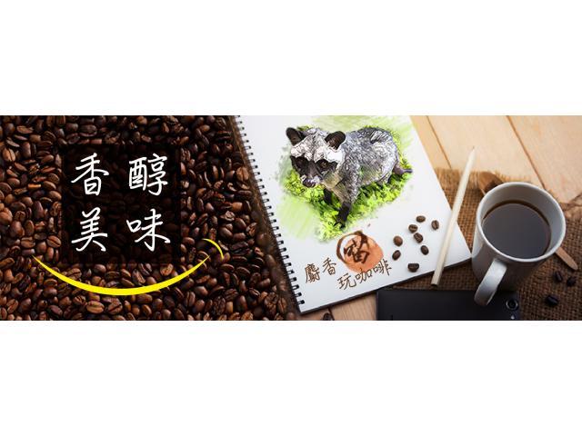 皇家小農咖啡